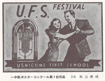 UFS.jpg